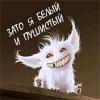 ДмитрийДраконов