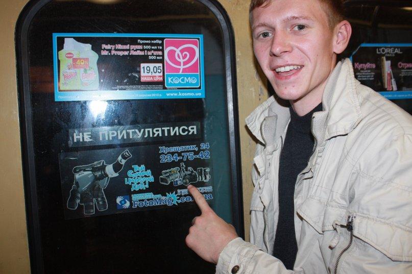 Иван Кузьмин фотография #13
