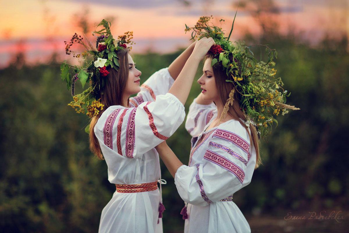 Афиша Русский народный танец