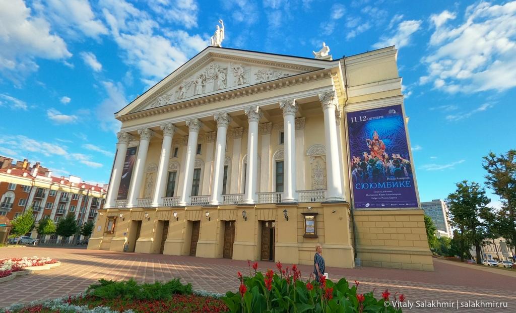 Татарский театр оперы и балета, Казань 2020