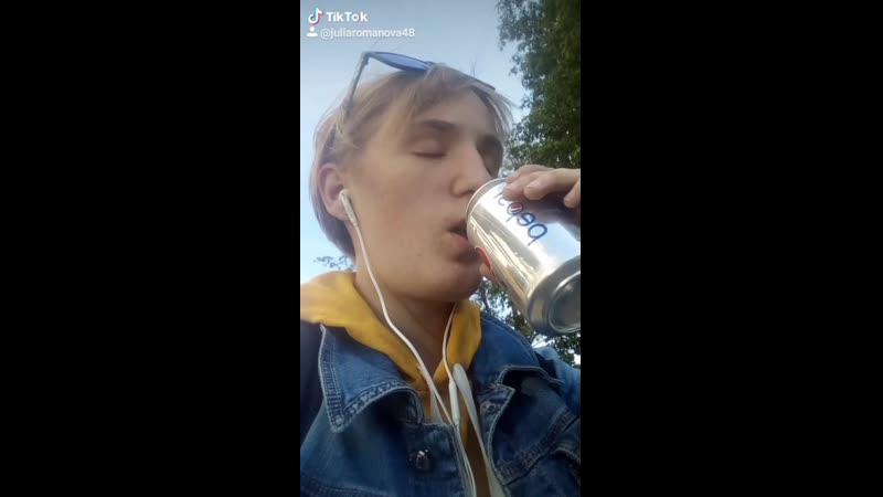 Фросик Фрося Слив Тиктокерша