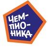Чемпионика Комсомольск-на-Амуре-детская футбольн