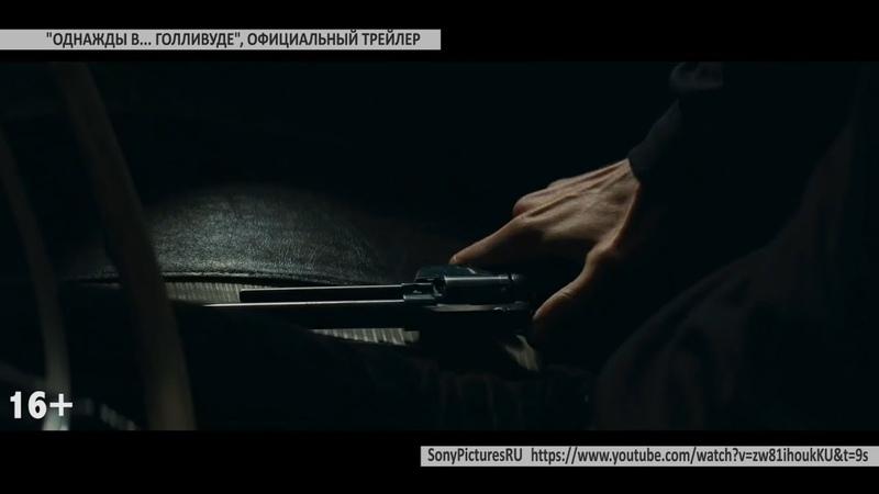Всякое кино с Геннадием Хазановым 10 (Однажды в... Голливуде)