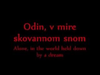 Rammstein - Schtiel - Russian/English Translation