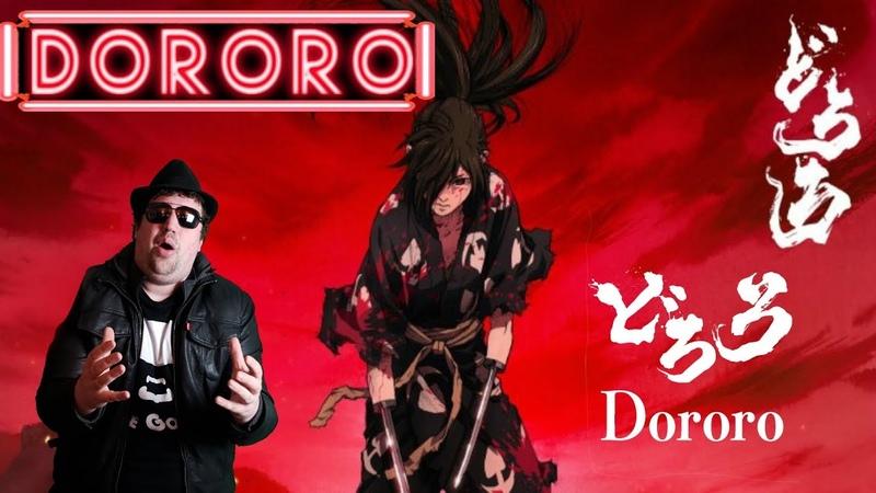 Dororo ENGLISH Cover (Dororo OP 2) - Mr. Goatee feat Arcade Tales