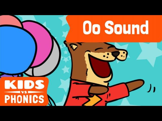 Oo | Fun Phonics | How to Read | Made by Kids vs Phonics