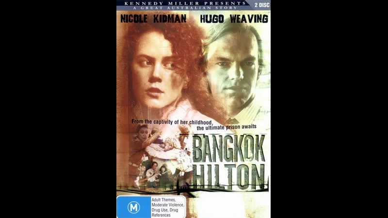 Бангкок Хилтон 6 серия