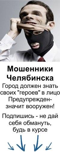Бутират бот телеграм Челябинск Эйфоретик онлайн Уссурийск