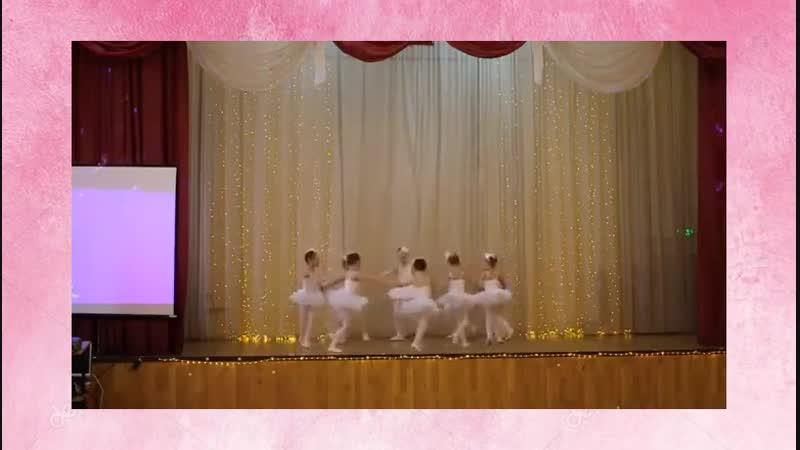 Танец наших маленьких балерин. Хотите так? Обращайтесь ко мне в личку чтобы записаться