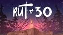 Rut [Part 30] (Brightheart)