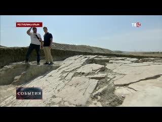 Археологи нашли в Крыму древнюю надгробную плиту (видео)