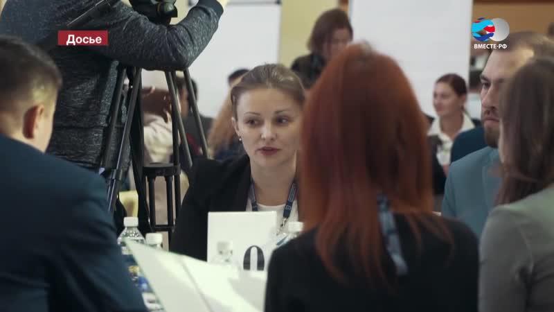 Конкурс Лидеры России собрал претендентов в золотой кадровый резерв страны