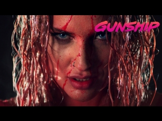 Gunship - dark all day (feat. tim cappello and indiana)