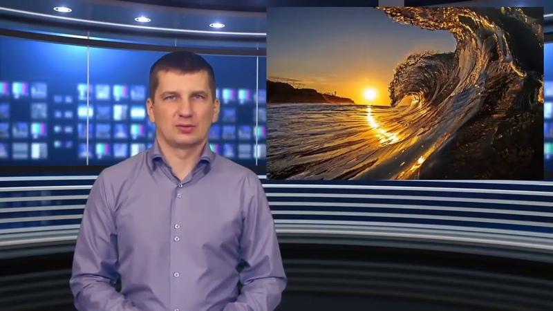 Виктор Пошетнёв 02 02 20 Важно Покажи всем кого знаешь Атлантида Кейси