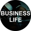 Business Life   Бизнес Успех Саморазвитие