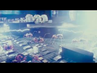 Ну, маленькие психи, уроним сервера навсегда! – Человек-муравей