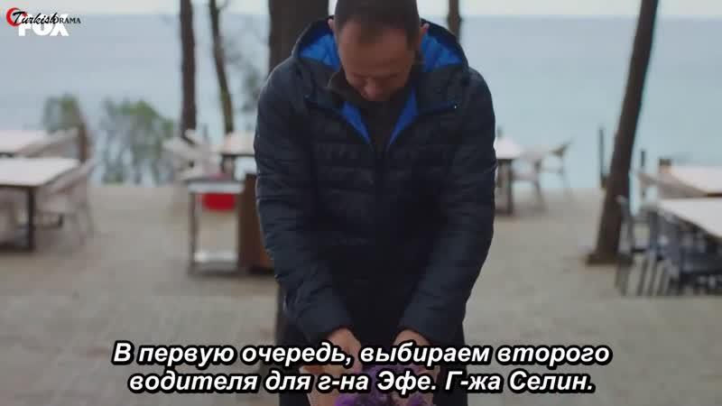 Отрывки с Али из 15 серии сериала Постучись в мою дверь с русскими субтитрами