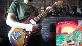 Amphibian Man - Highlander (Guitar Playthrough 2020)