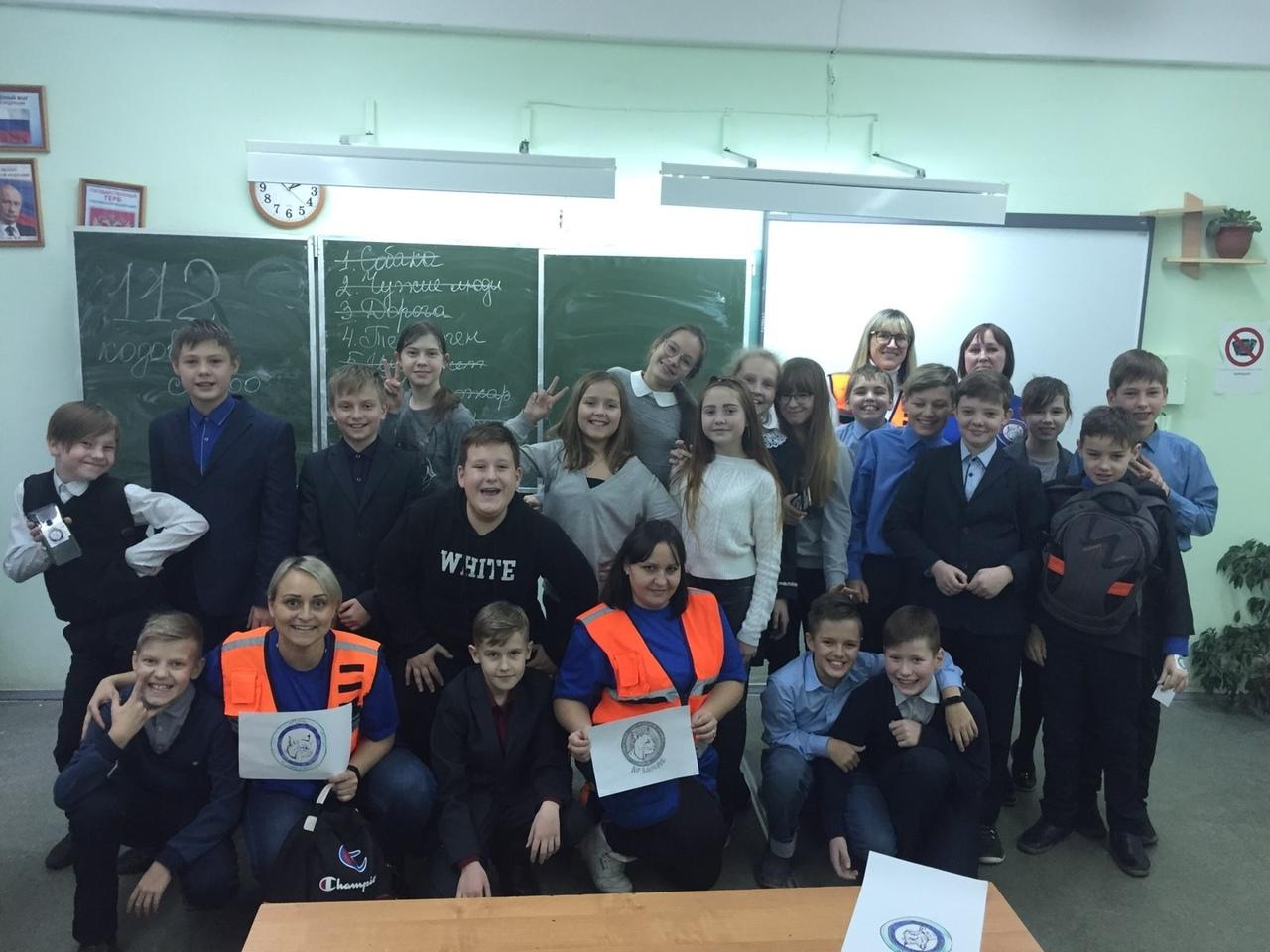 Школа детской безопасности в нескольких школах Лукояноского и Арзамасского района.