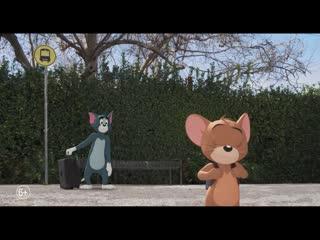 Том и Джерри Фильм (2021) Официальный трейлер