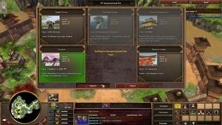 Прохождение Age of Empires 3: The Asian Dynasties #43 - Япония: Последний бой в Фушими