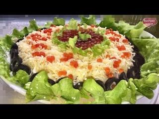ФАВОРИТ праздничного стола. Салат с незабываемым вкусом.