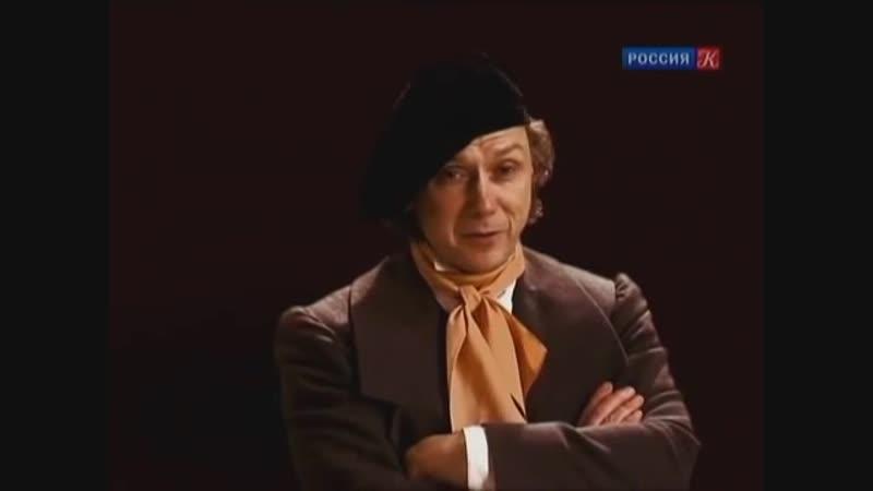 Величайшее шоу на Земле - Бетховен