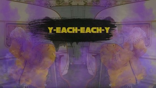 "FREE | ""Y-EACH-EACH-Y"" | Lil Baby x ROCKET Type Beat 2021 | БИТ В СТИЛЕ ROCKET l Бит в стиле Рокета"