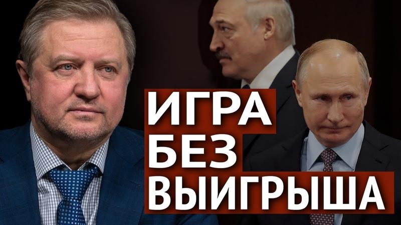 Новый шаг в старой игре Зачем Суркова подключают к ситауции в Белоруссии В Лепехин И Шишкин