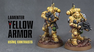 Желтая броня Плакальщиков