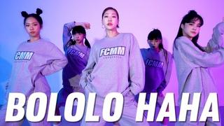 Bololo HA HA - Lazy Flow / JaneKim Choreography.