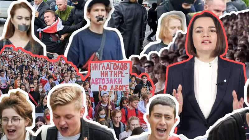 GAUDEAMUS док фильм о студенческих протестах в Беларуси