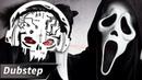 Dr.Forr - Scream