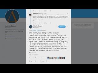 [Gabe Follower] Разработчик CS:GO про 128 тик, бан трейда, Panorama UI