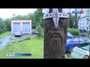 ГТРК СЛАВИЯ Деревянные фигуры Перуна и Чура 04 08 20