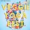 VEGGIE YOGA FEST, Ярославль, 25-26 августа