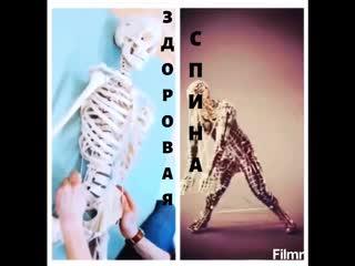 Наглядный пример связи мышц нашего тела) ЗДОРОВАЯ СПИНА залог комфорта во всем твоём теле