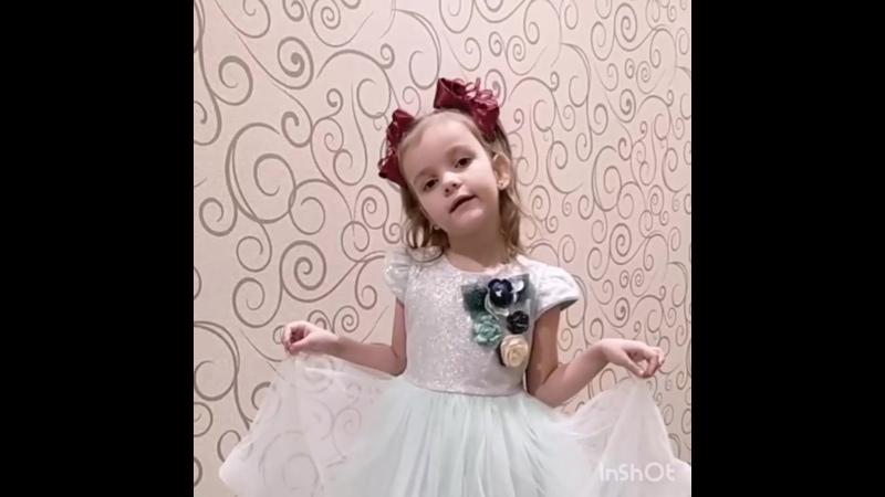 Харченко Дарина 5 лет Мамочки любимые рук Кузнецова Н А и Калинина Н А