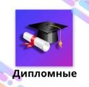 Фотоальбом Марии Харитоновой