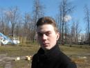 Фотоальбом Алексея Пантина