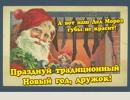 Аверкиева Наталья |  | 44