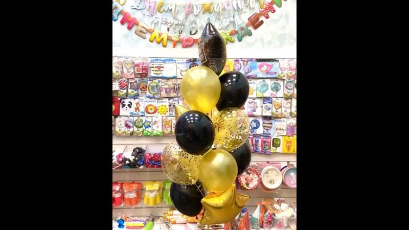 Чёрное золотой фонтан со звездой на день рождения