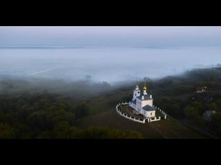 Блогер, турист Никита Великий снял новый исторический фильм обзор на город Епифань (куликого поле)