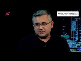 «Они в тупике»: политолог Аббас Галлямов — о том, зачем Путин встречался с «Единой Россией» и почему там не было Медведева