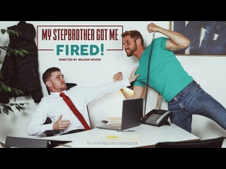 My Stepbrother Got Me Fired!