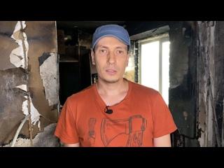 Об итогах пожара на ул. Пролетарской г. Йошкар-Олы