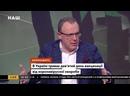 Співак_ До кінця березня в Києві зявится і Pfizer, і Moderna на комерційній осн
