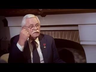 Александр Руцкой - Поздравление Министра Финансов Силуанова с 23 м Февраля !
