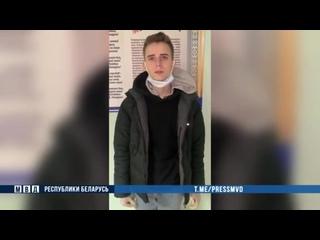 ❗️В Минске трое парней сбывали подделки российских рублей Молодых людей задержали сотрудники по борьбе с экономическими престу