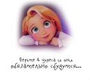 Изольда Адольфова (starjulye)